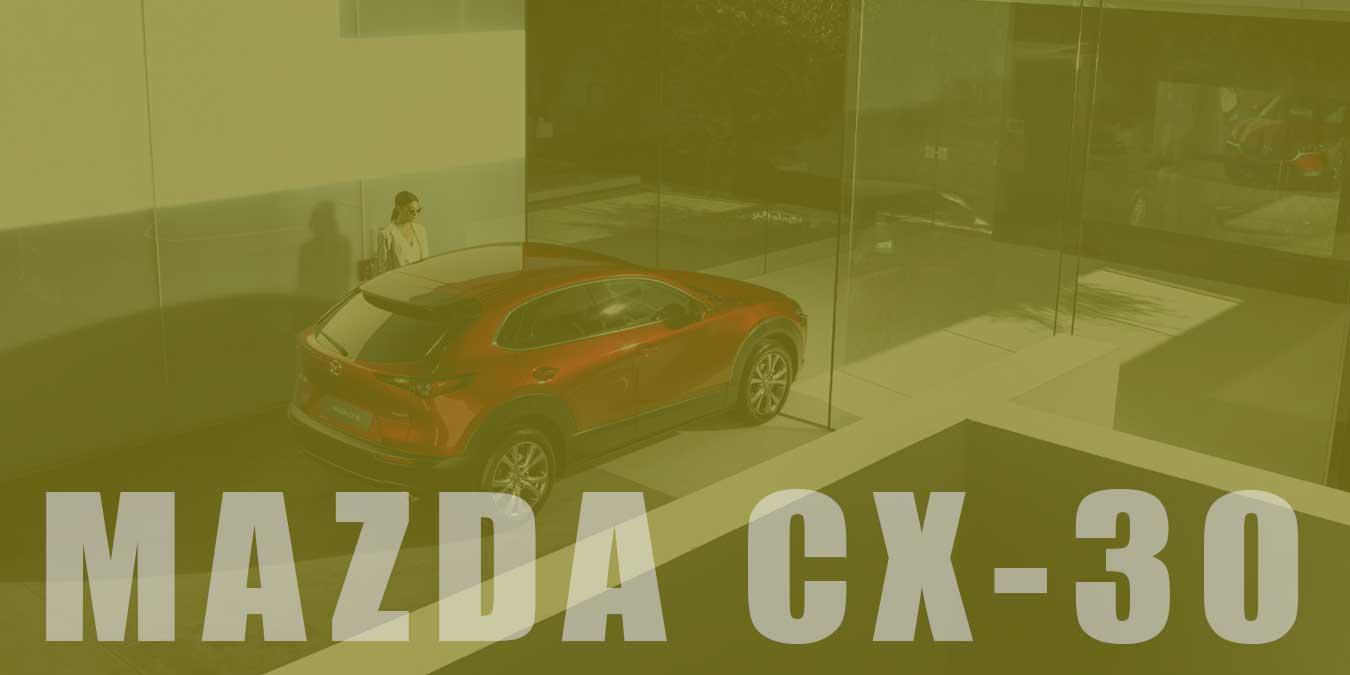 Mazda CX-30 2020 İncelemesi ve Özellikleri