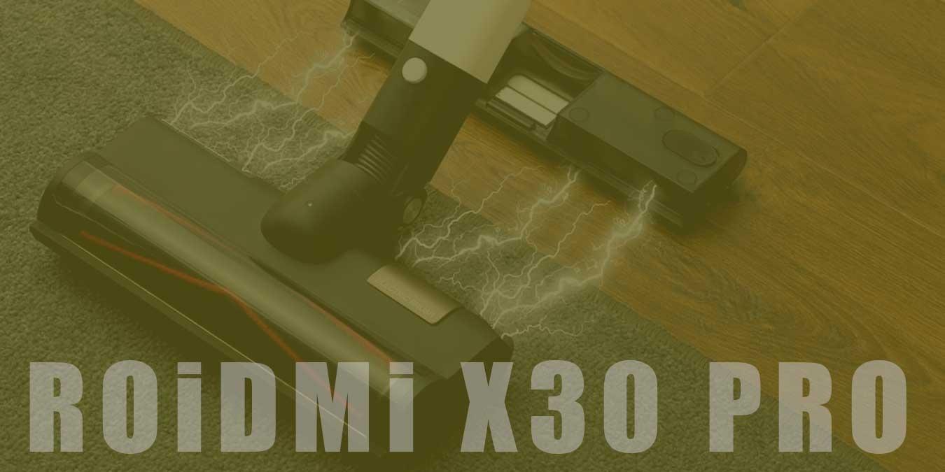 Roidmi X30 Pro Kablosuz Şarjlı Dikey Süpürge İnceleme | Fiyat & Yorum