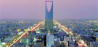 Arabistan'ın Zengin Yüzü
