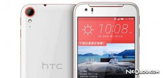 HTC Desire 628 Ön İncelemesi