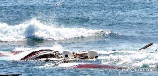 Libya Açıklarında Mülteci Teknesi Battı