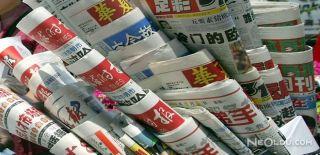 Çin Basınından CIA İddialarına Yanıt