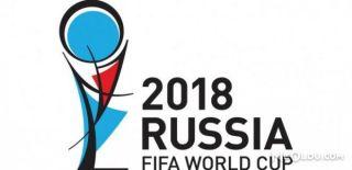 2018 Dünya Kupası'nın Ev Sahibi Belli Oldu