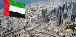 BAE'den Katar'a Karşı Yeni Bir Karar Daha