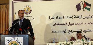 Katar'dan 500 Milyon Dolarlık Hamle