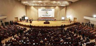 Irak Yüksek Mahkemesi'nden Referandum Kararı