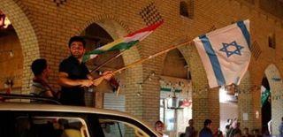 Referandum Kutlamalarında İsrail Bayrakları Salladılar