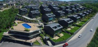 İnanlar İnşaat Terrace Plus Projesi ve Satılık Daire Fiyatları