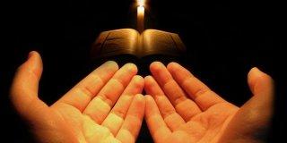 Ayetel Kürsi Duası, Ayetel Kürsi Okunuşu ve Anlamı