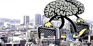 Beyin Göçünün Nedenleri