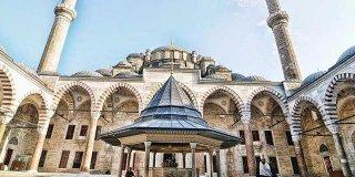 Fatih Camii Tarihi, Özellikleri ve Hikayesi