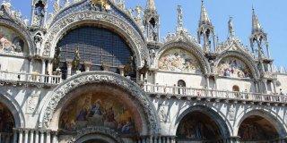 San Marco Bazilikası Özellikleri ve Hakkında Bilgi