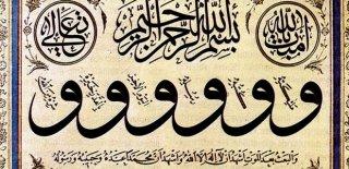 Amentü Duası Nedir & Arapça Türkçe Yazımı ve Anlamı