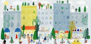 Kış Aylarında Gidilebilecek En İyi 10 Turizm Şehri!