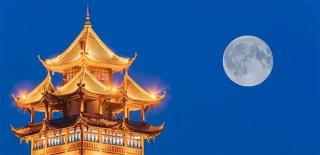 Çin'in 2020 Teknolojisi: Sokak Lambalarını Tarihe Gömecek 'Yapay Ay'