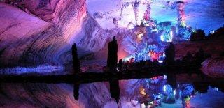 Dünyadaki En Büyüleyici 24 Mağara ve Özellikleri