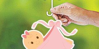 Yeni Doğan Bebek Sigortası Hakkında Bilgi