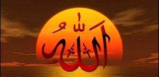 Allahümme Barik Duası Okunuşu, Anlamı, Türkçe Arapça Yazılışı ve Faziletleri