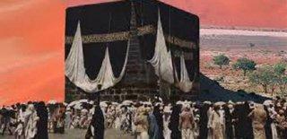 Hz. Muhammed'in (S.A.V) Daveti ve Mekke Dönemi Hakkında Bilgi