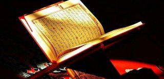 Kuran-ı Kerim'in Temel Özellikleri Nelerdir - Kuran-ı Kerim'de Bahsi Geçen Konular