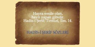 Hadis-i Şerif - Hz Muhammed Hadis-i Şerif Sözleri - Hz. Muhammed'in 40 Hadisi