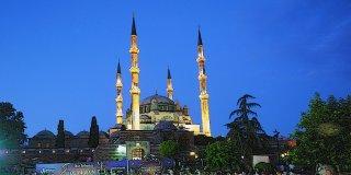 İftar Vakti Nedir ve Hz. Muhammed'in İftar Duası
