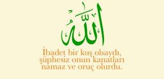 En Güzel İslami Sözler, Huzur Sözleri