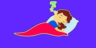 Uyku Pozisyonlarına Göre Karakter Analizi