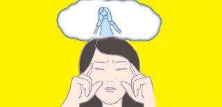 Rüyalarınızı Hatırlayabilmeniz İçin 7 Yöntem