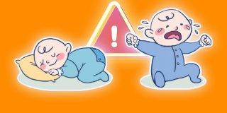 Bebeklerin Uyumama Nedenleri
