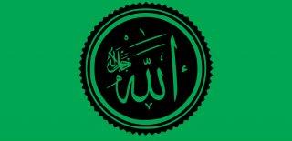 Allah'ın Sıfatları ve Anlamları