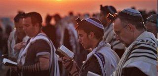 Yahudiliğin Doğuşu ve Gelişim Süreci