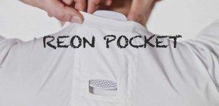Sony Reon Pocket Vücut Kliması Hakkında 5 Bilgi