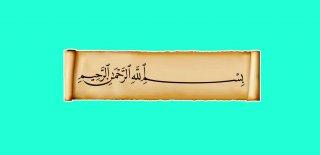 Rüyada Arapça Yazı Görmek Ne Anlama Gelir?