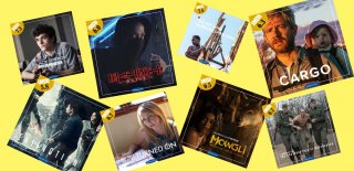 Netflix Filmleri – Gelmiş Geçmiş En İyi Netflix Filmleri