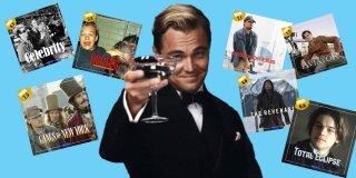 Leonardo DiCaprio Filmleri - IMDB Puanına Göre En İyi Leonardo DiCaprio Filmleri