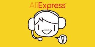 AliExpress Müşteri Hizmetleri: Sorun, Öneri ve Şikayet