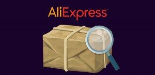 Aliexpress Hatalı Ürün İadesi Nasıl Yapılır?