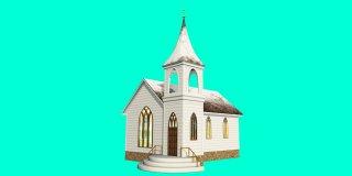 Rüyada Kilise Görmek Ne Anlama Gelir?
