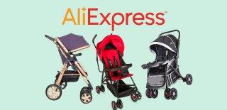 Aliexpress En İyi Bebek Arabası Modelleri ve Fiyatları