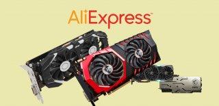 Aliexpress En Uygun Fiyatlı Ekran Kartı Modelleri ve Teknik Özellikleri