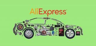 AliExpress Oto Yedek Parça Nasıl Alınır?