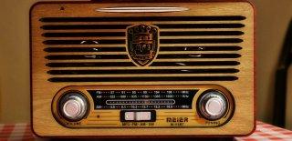 Rüyada Radyo Görmek Ne Anlama Gelir?