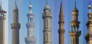 Rüyada Minare Görmek Ne Anlama Gelir?