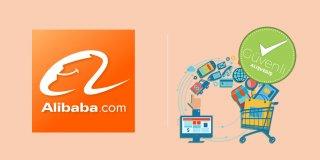 Alibaba Güvenli mi? Alışveriş Yaparken Nelere Dikkat Edilmeli?