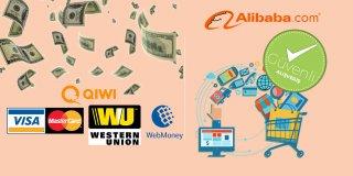 Alibaba Ödeme Yöntemleri - Tek Tıkla Toptan Alışveriş