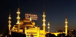 Peygamber Efendimiz Ramazan Ayını Nasıl Geçirirdi?