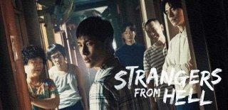 Netflix Kore Dizisi Stranger From Hell Hakkında Bilgiler ve İzleyici Yorumları