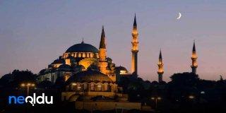 Ramazan Ayı Mesajları, Ramazan Ayı ile İlgili Dualı Sözler, Etkileyici Ramazan Ayı Sözleri