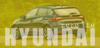 2020 Hyundai i20 Teknik Özellikleri ve Fiyat Listesi